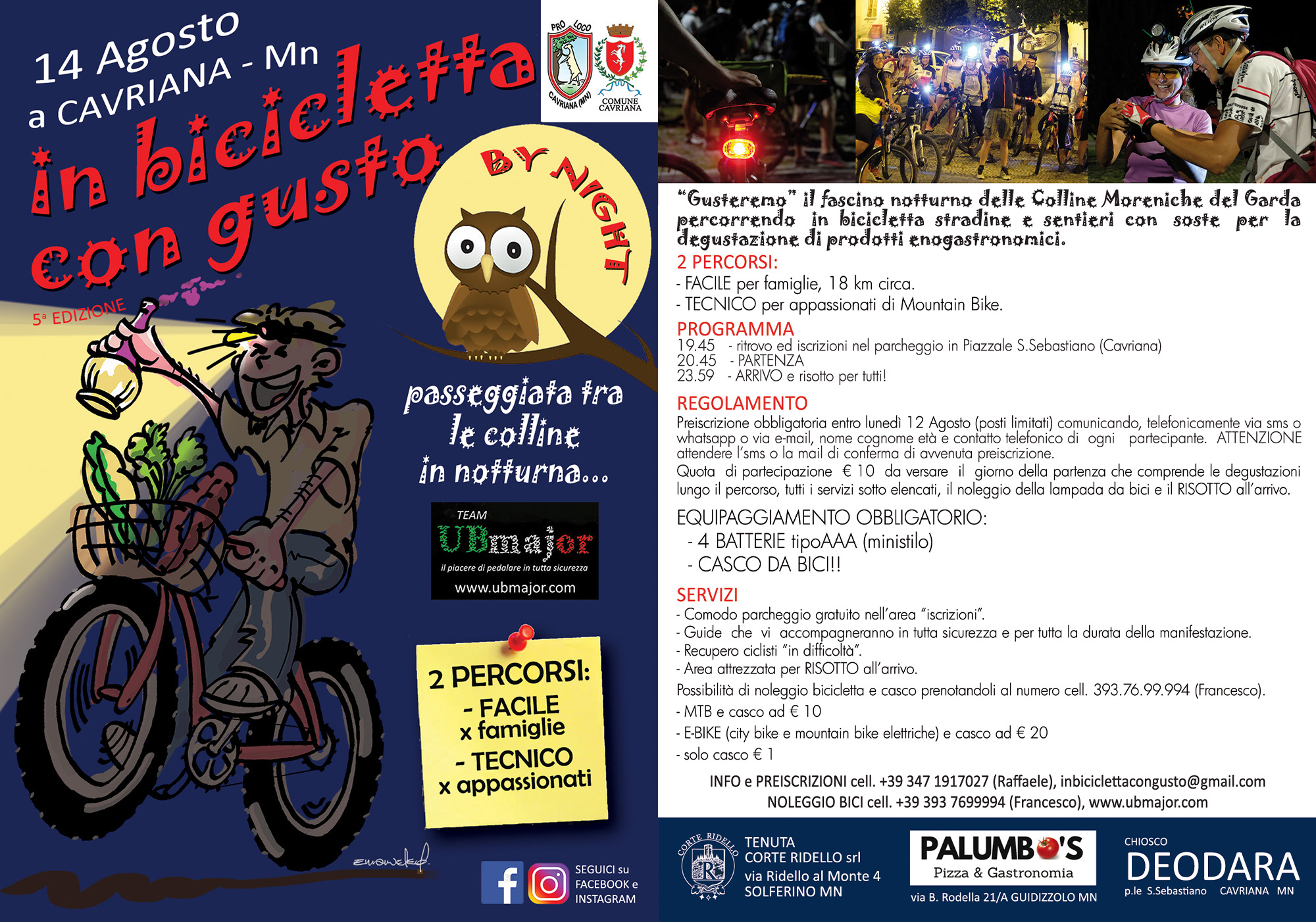 in bicicletta con gusto by night 2019
